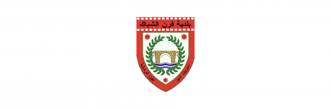 Municipalité de Furn El Chebbak